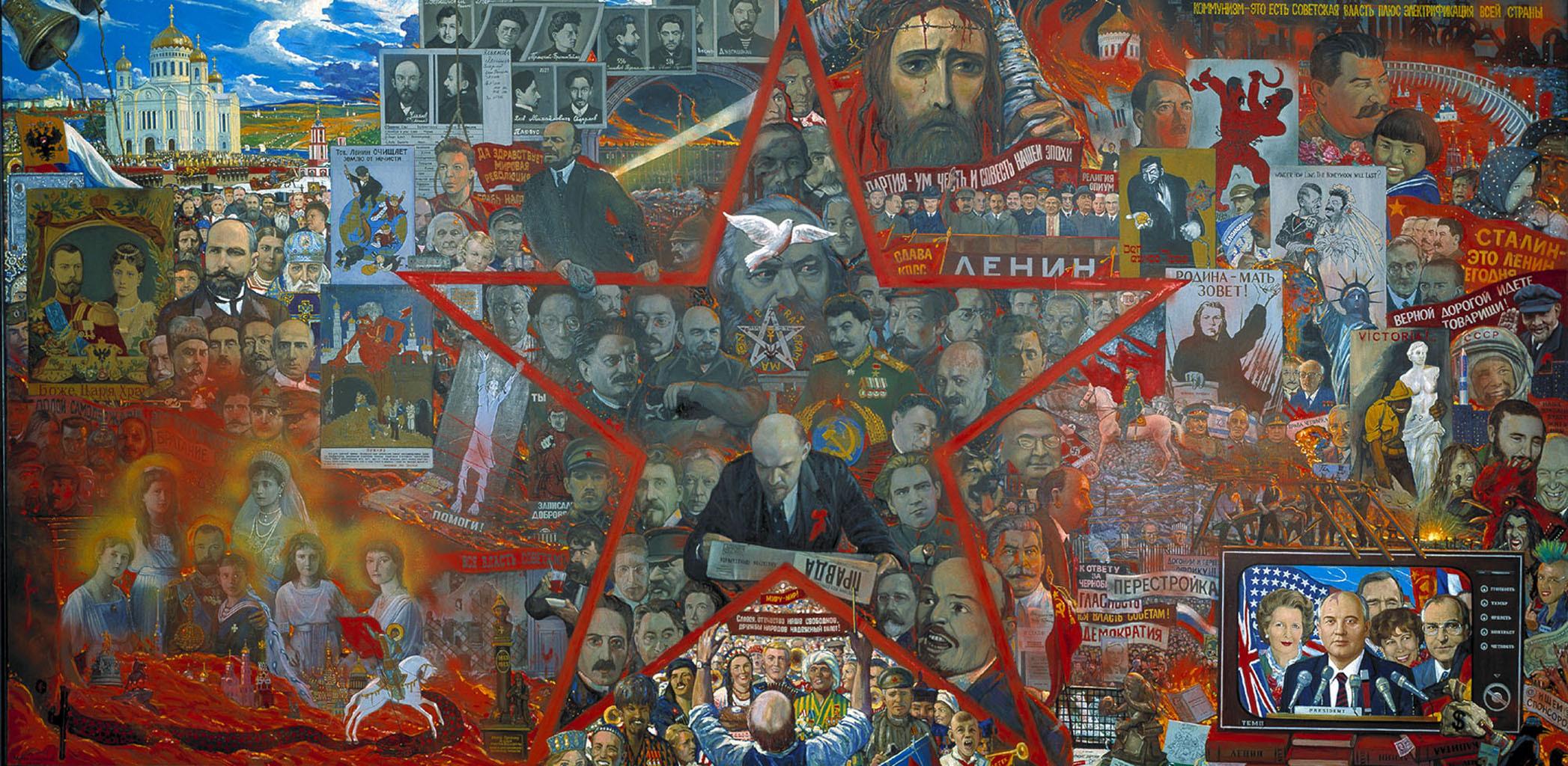 И. Глазунов. Великий эксперимент