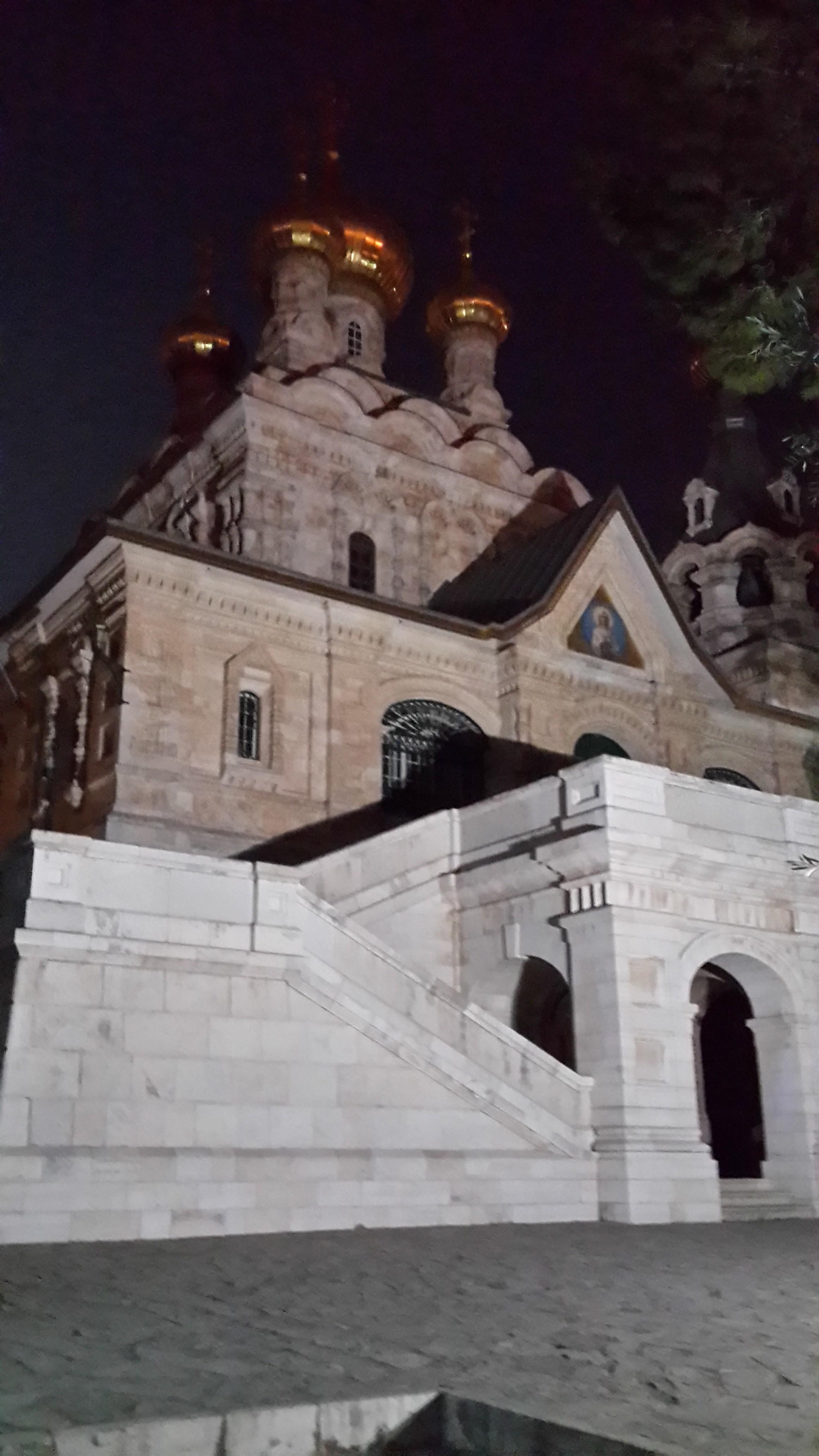 16 Храм Марии Магдалины