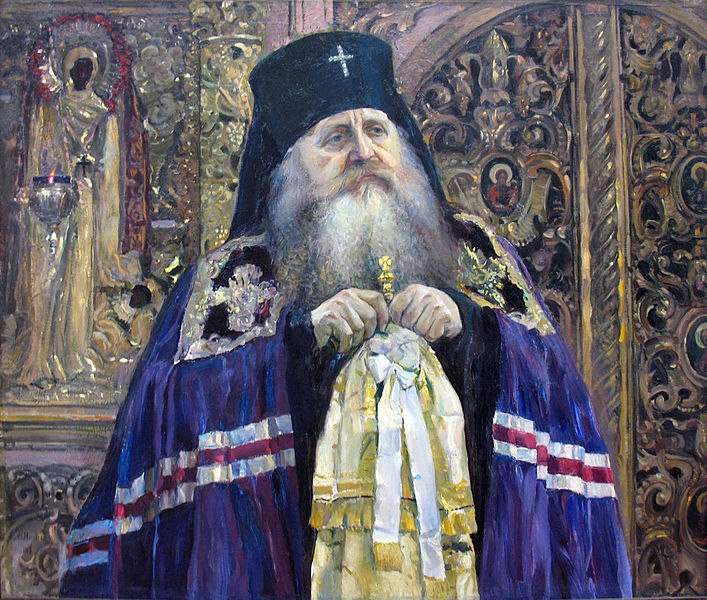 Metropolitan Anthony Khrapovitsky Of Kiev And Galicia