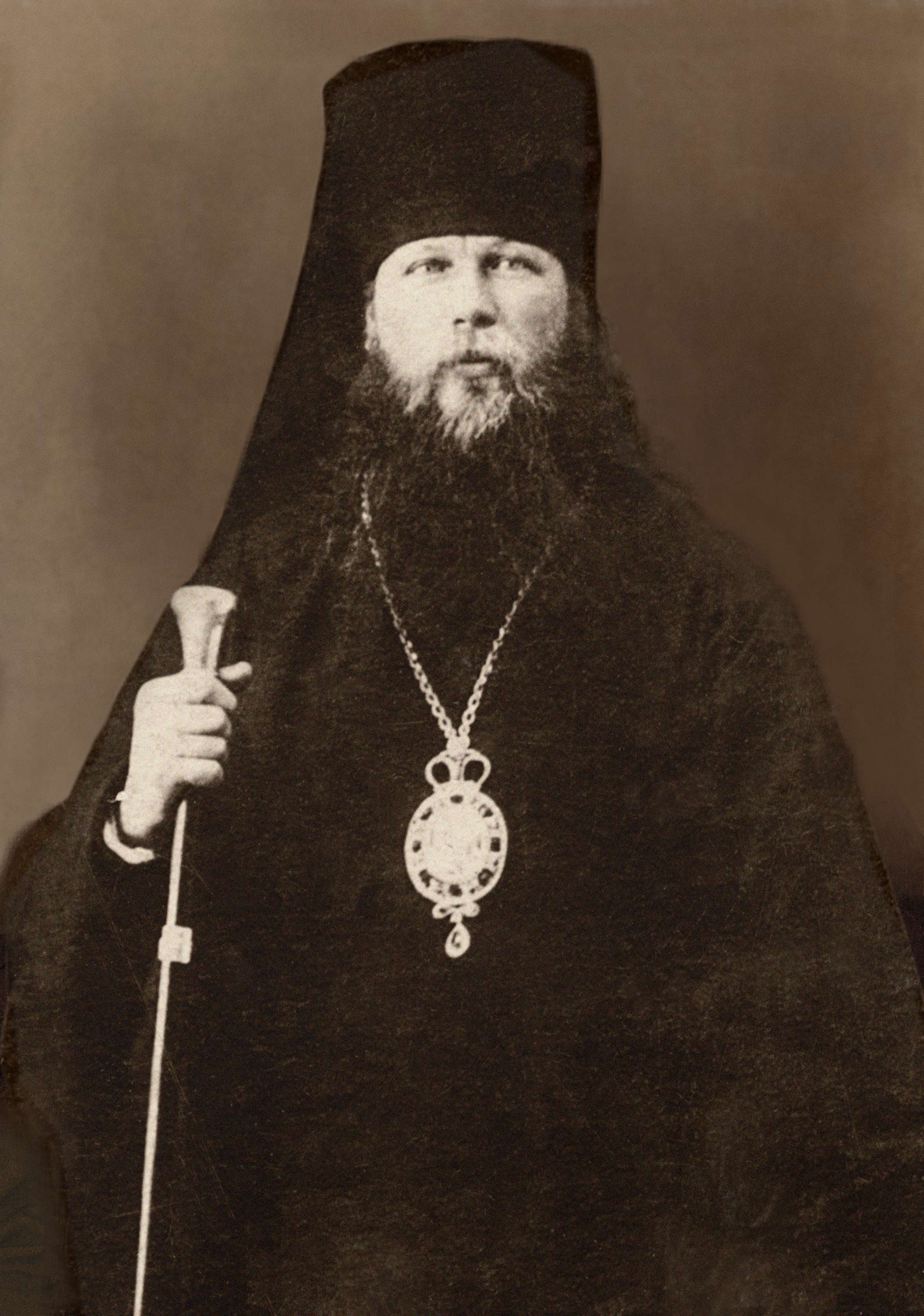 Sineziy Bishop Yakut And Viluysky