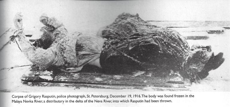 Истерзанное тело Распутина