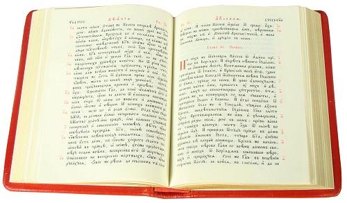 В защиту церковно-славянского языка